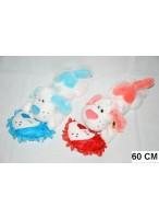 МИ Собака 0040 (с сердцем/лежит) (мягкая игрушка)